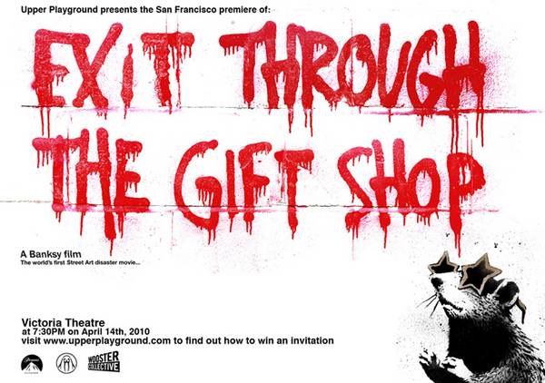 exit_through_the_gift_shop_contest.jpg